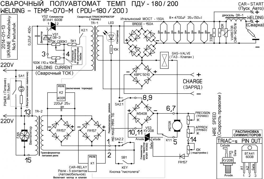 Схема протяжки полуавтомата своими руками 61