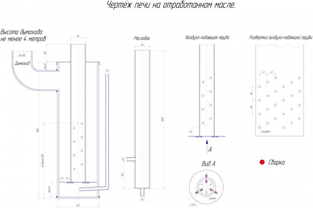 Водяной теплообменник для печи на отработке своими руками ремонт и изготовление теплообменников