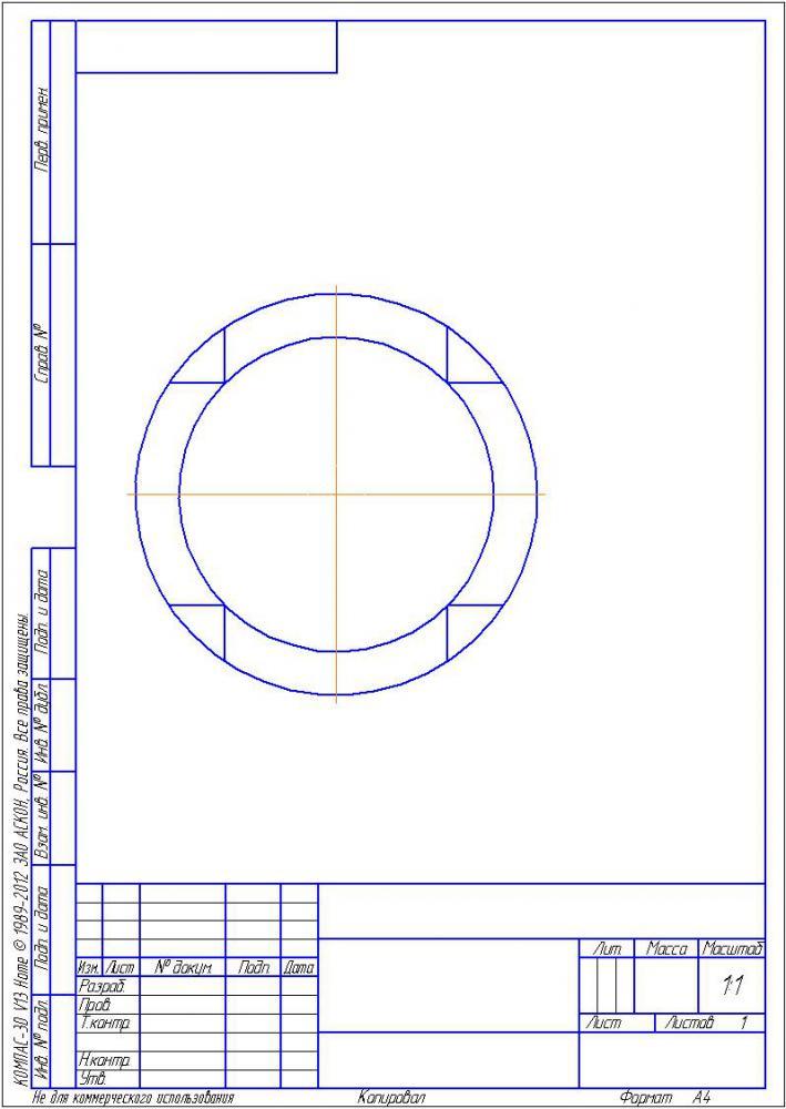 Как сделать 2 рамки в компасе