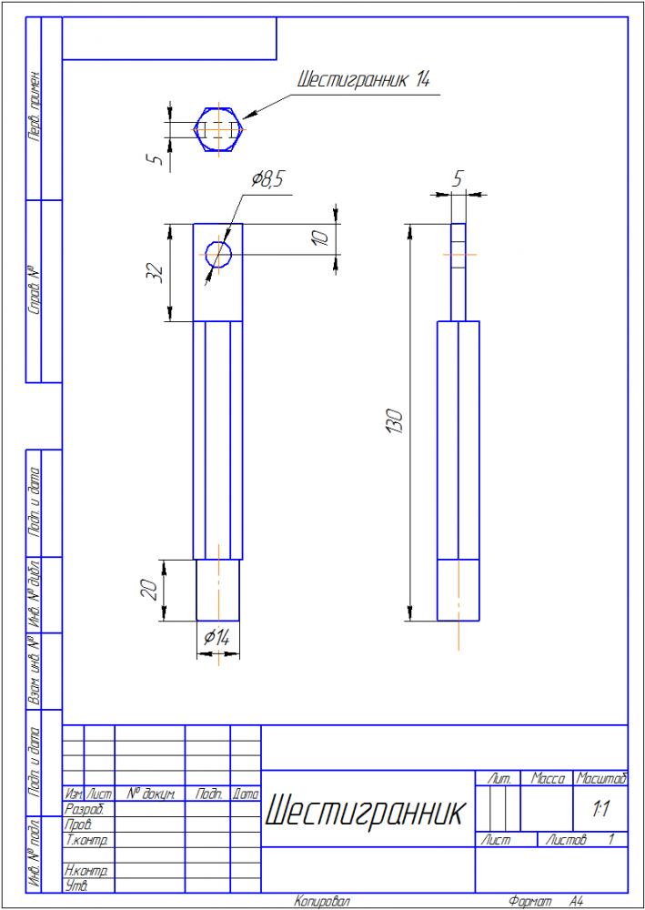 Чертёж станка для изготовления сетки рабицы