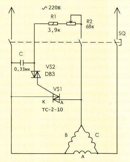 Реверсивная схема трехфазного асинхронного двигателя