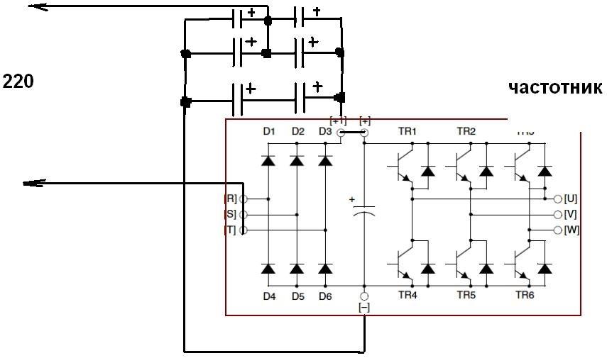 Как сделать частотник для эл двигателя
