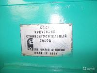 Фрезерные станки. Фото, Паспорта, РЭ. Оборудование единичного производства: 6М76П.jpg