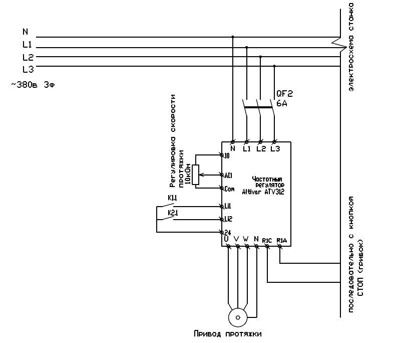 Altivar 312 схема подключения