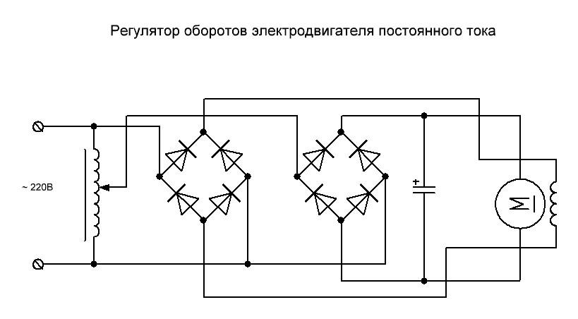 Управление электромотором постоянного тока своими руками