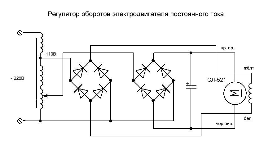 Регулятор оборотов двигателя постоянного тока 220в