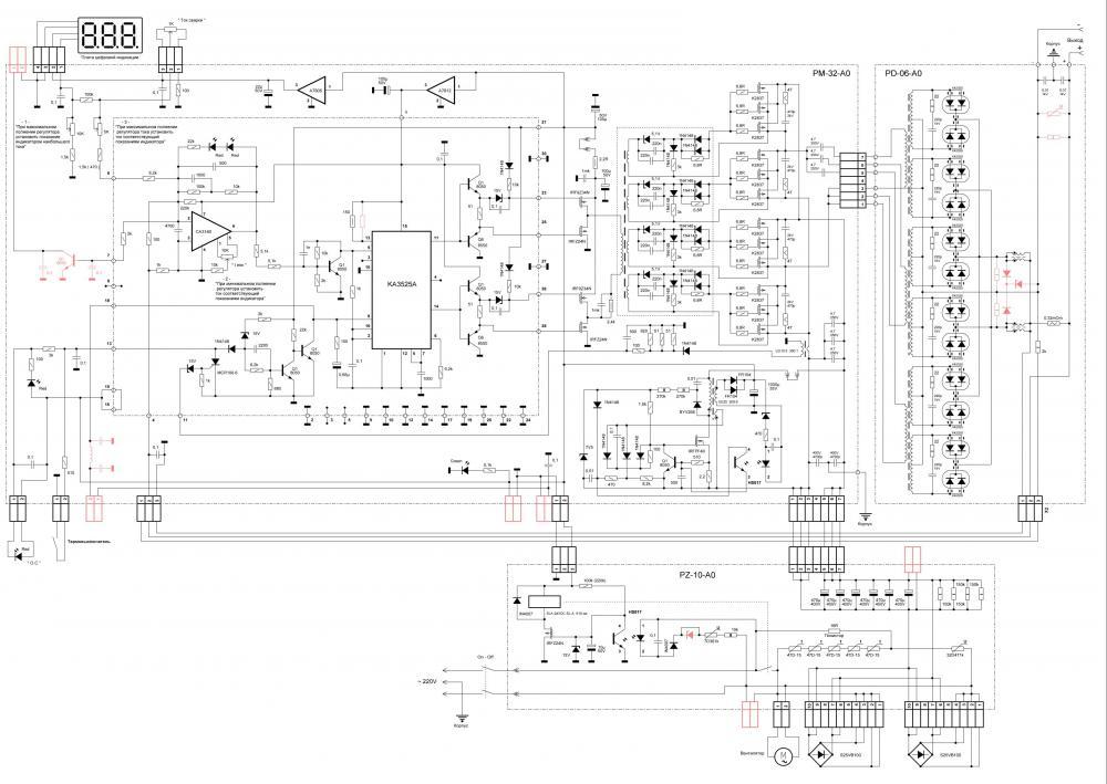 Сварочный инвертор сварог схема фото 55