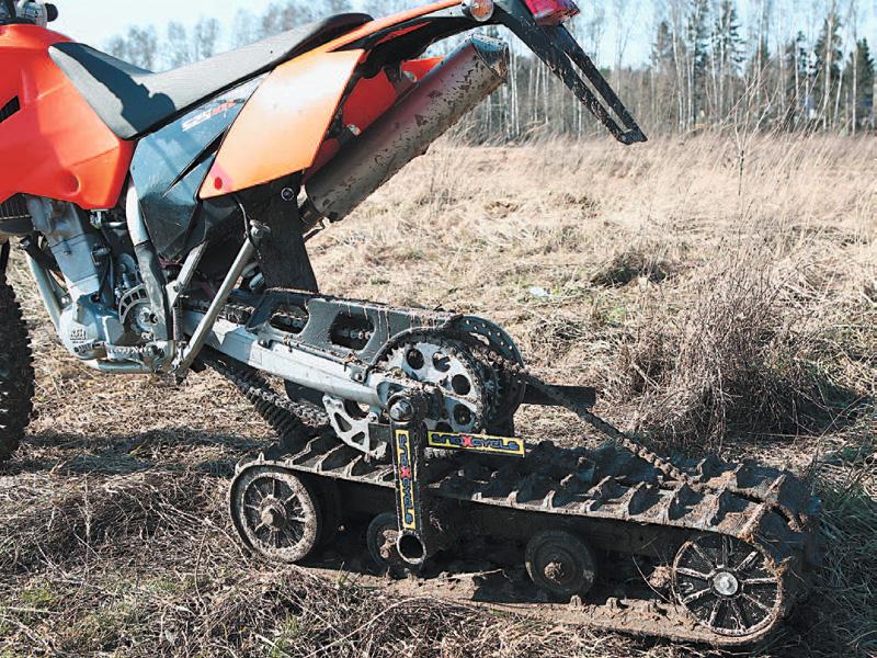 Как сделать гусеницу на мотоцикл урал
