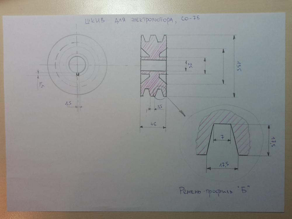 Инструкция По Эксплуатации Компрессора Со-7Б