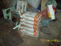 Гараж - мастерская на своём участке.: цемент 1.JPG