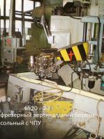 Фрезерные станки. Фото, Паспорта, РЭ. Оборудование единичного производства: 6520Ф3_1.jpg