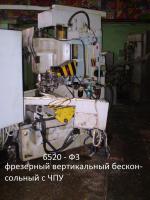 Фрезерные станки. Фото, Паспорта, РЭ. Оборудование единичного производства: 6520Ф3.jpg