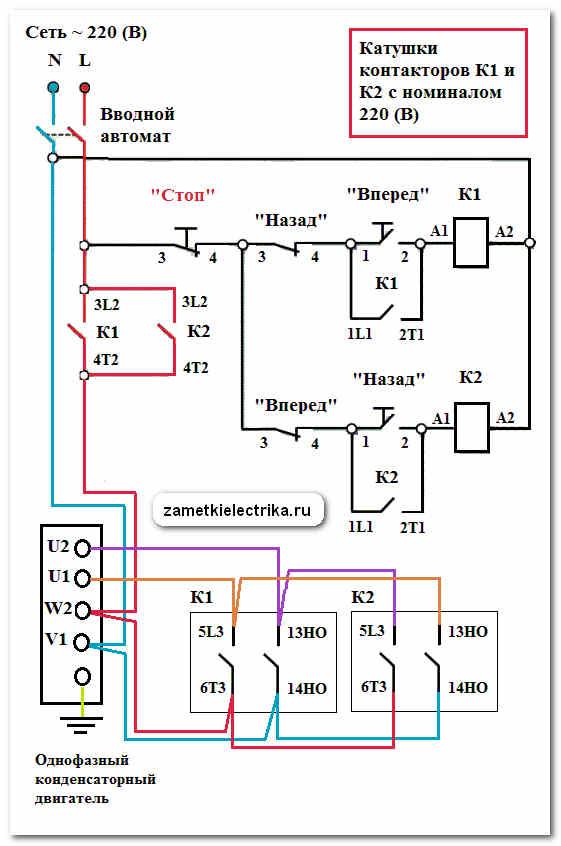 Как сделать трехфазную сеть — Zerli.ru: http://zerli.ru/?p=3703