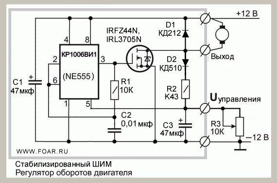 Электронный регулятор оборотов схема подключения