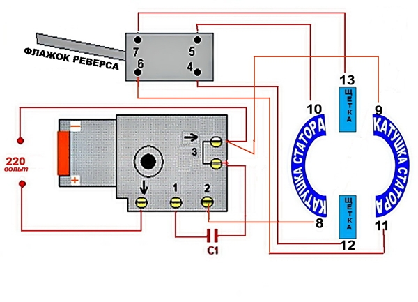 дрель иэ электрическая схема