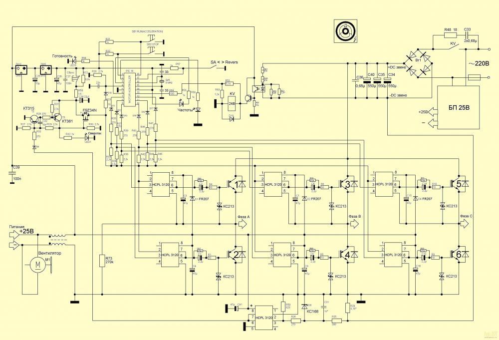 Частотник для электродвигателя 7