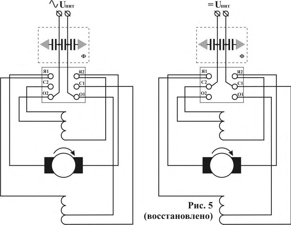 Двигатель пл-062 схема подключения
