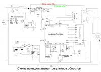 Регулятор  оборотов  на  ардуино.: Рег для новой прошивки.JPG